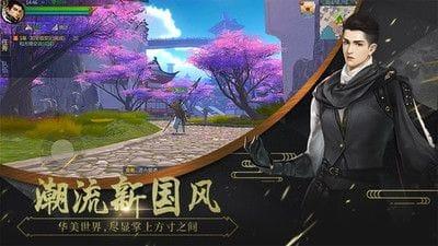 幻灵游侠截图3