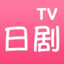 日剧TV最新版