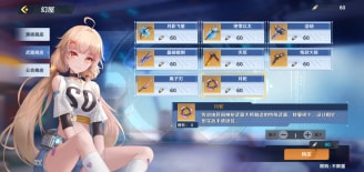 <strong>幻塔:手游端的开放世界,它能够做到吗</strong>