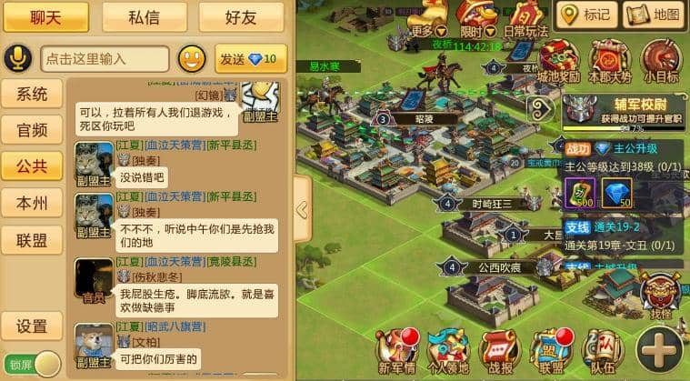 胡莱三国3对战小技巧攻略