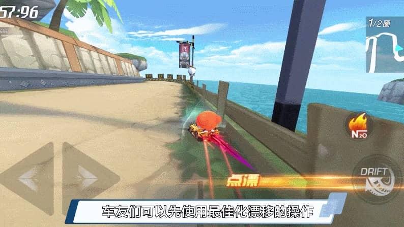 跑跑卡丁车反向赛道 绝壁海湾赛道跑法攻略