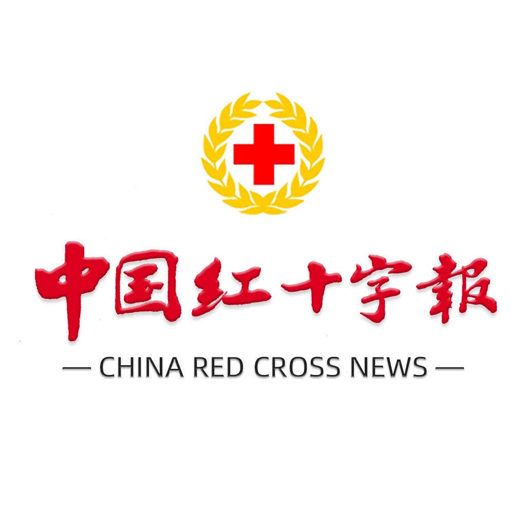 中国红十字报app