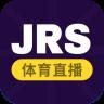 JRS直播网